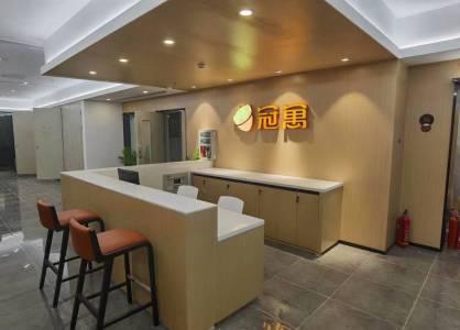 龙湖冠寓北京总部基地二店